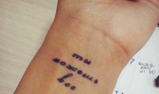 Корона с буквой с татуировкой 144